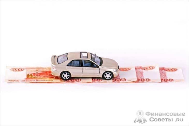 Купленный автомобиль оказался в залоге у банка судебная практика автоломбард на победе