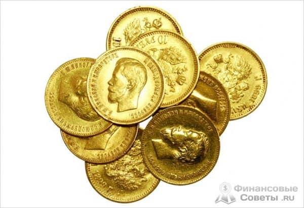 Стоимость золотых монет царской России