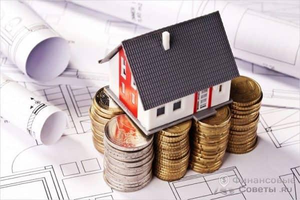 Виды субсидий на приобретение жилья